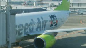 くまモンの飛行機